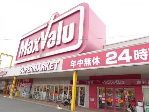 イオン系列のスーパー、マックスバリュ基山店。